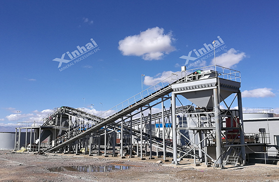 silver extraction plant.jpg